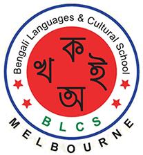 Bengali Language and Cultural School